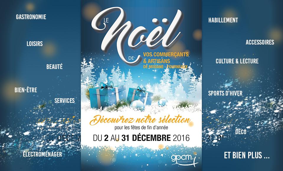 Catalogue en ligne ! Le Noël de vos commerçants et artisans de Modane